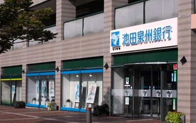 池田泉州銀行のカードローン