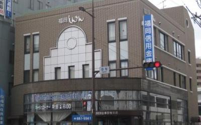福岡信用金庫カードローン