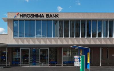 広島銀行のフリーローン