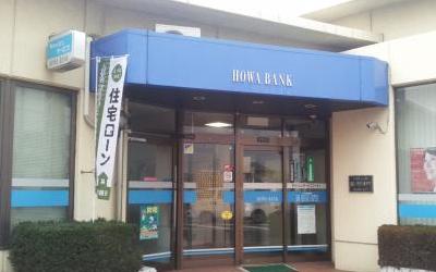 豊和銀行「ほうわスーパーベスト」