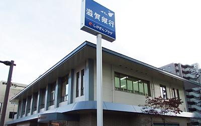 滋賀銀行のフリーローン