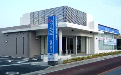 沖縄海邦銀行のカードローン