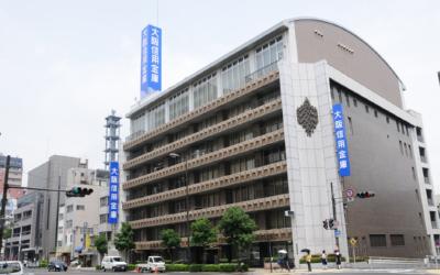大阪信用金庫のカードローン
