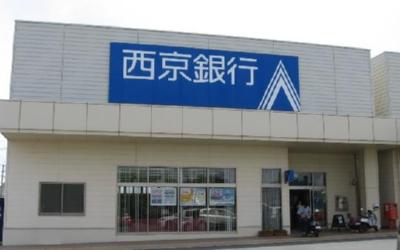 西京銀行のフリーローン