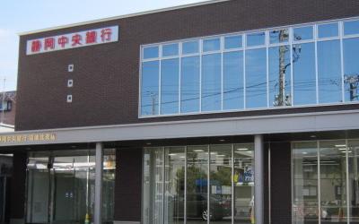 静岡中央銀行
