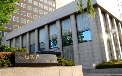 秋田銀行「プライムカード」