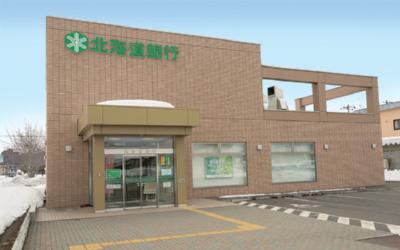 北海道銀行のカードローン