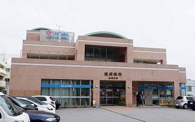 琉球銀行「しあわせのフリーローン」