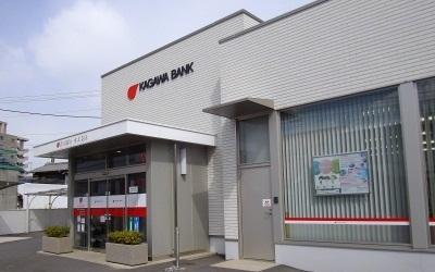 香川銀行のフリーローン