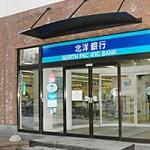 北洋銀行カードローン「スーパーアルカ」は来店不要で申し込み手続き完了